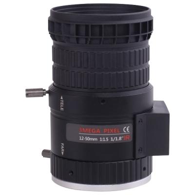 """01250DCMP-3 1/1.8"""" varifokalní 3MPx objektiv sohniskem 12-50mm, DC, IR"""