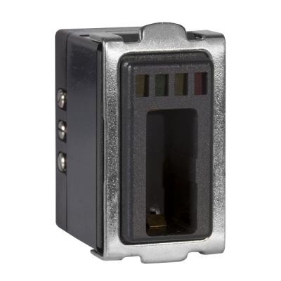 AT-PK-M Čtečka elektronických klíčů Magic