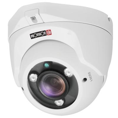 DI-350AU-MVF Venkovní AHD kamera 5MPx turret kompakt, IR přísvit, 4 In 1 Ultra
