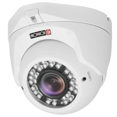DI-390AEVF Venkovní AHD kamera 2MPx turret, IR přísvit, ECO 1080P