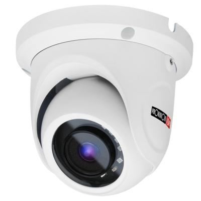 DI-390IPS28 Venkovní IP kamera 2MPx turret, IR přísvit, ONVIF, S-Sight