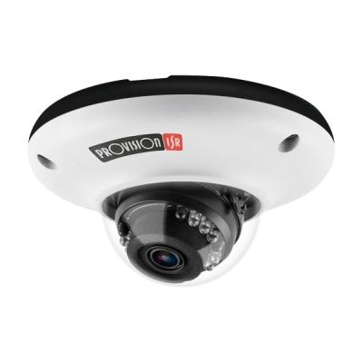 DMA-340IP528 IP kamera 2MPx v krytu minidome antivandal, ONVIF, Eye-Sight