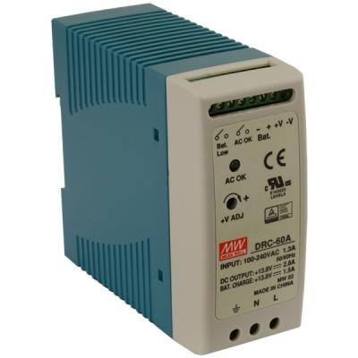 DRC-60A Zálohovaný napájecí zdroj pro EZS, 13,8V výstupní proud 2,8A