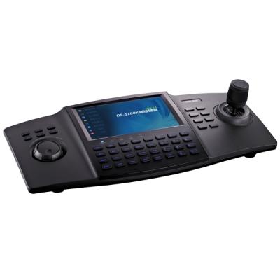 """DS-1100KI Síťová klávesnice pro ovládání SpeedDome kamer, displej 7"""""""