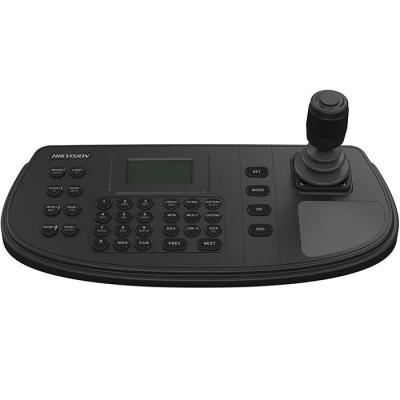 DS-1200KI IP klávesnice pro ovládání zařízení po LAN, RS-485