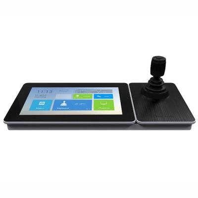 """DS-1600KI Síťová klávesnice pro ovládání SpeedDome kamer, displej 10,1"""""""