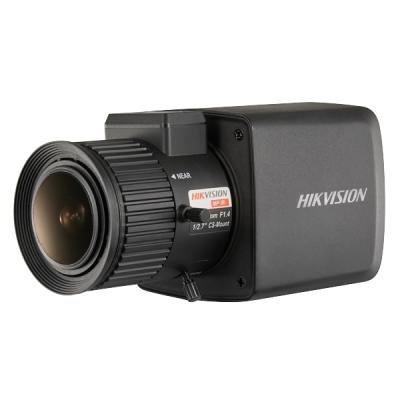 DS-2CC12D8T-AMM Turbo HD kamera vnitřní box 2MPx