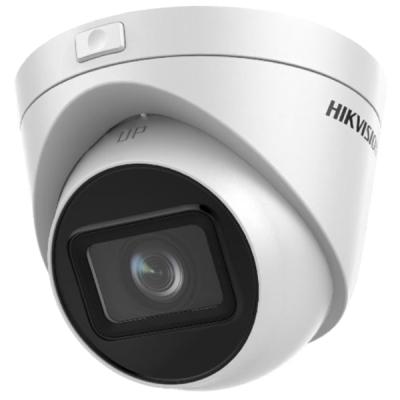 DS-2CD1H43G0-IZ(2.8-12mm) Venkovní IP kamera 4MPx turret, IR přísvit, 3-axis, ONVIF, WDR