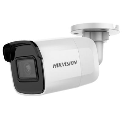 DS-2CD2021G1-I(4mm) IP kamera 2MPx bullet, IR přísvit, ONVIF