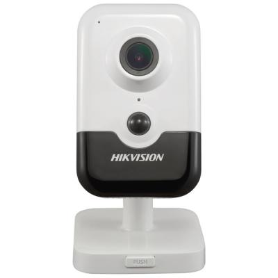 DS-2CD2425FWD-IW(2.8mm) IP alarmová kamera 2MPx s WiFi přenosem, ONVIF, WDR