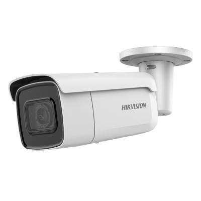 DS-2CD2646G1-IZS(2.8-12mm) Venkovní IP kamera 4MPx bullet, IR přísvit, ONVIF, WDR