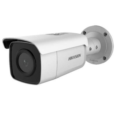 DS-2CD2T26G1-4I(2.8mm) IP kamera venkovní bullet 2MPx
