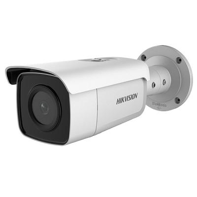 DS-2CD2T43G2-2I(2.8mm) Venkovní IP kamera 4MPx bullet, IR přísvit, Motion Detection