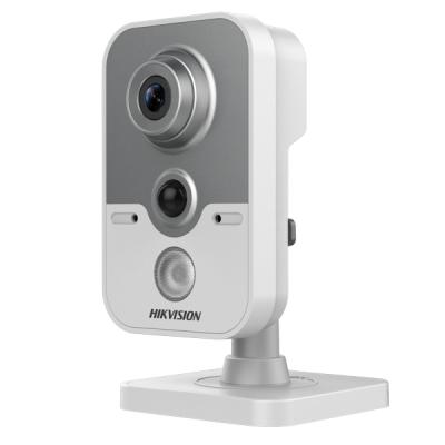 DS-2CE38D8T-PIR(3.6mm) Turbo HD kamera vnitřní alarmová 2MPx
