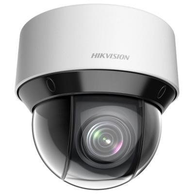 DS-2DE4A404IW-DE(2.8-12mm) IP kamera venkovní SpeedDome 4MPx