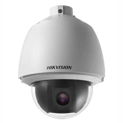 DS-2DE5225W-AE IP kamera SpeedDome 2MPx