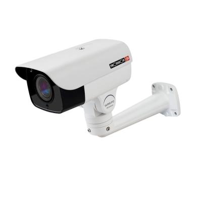 I10PT-390IPX20 Venkovní IP kamera 2MPx bullet, 20x zoom, IR přísvit