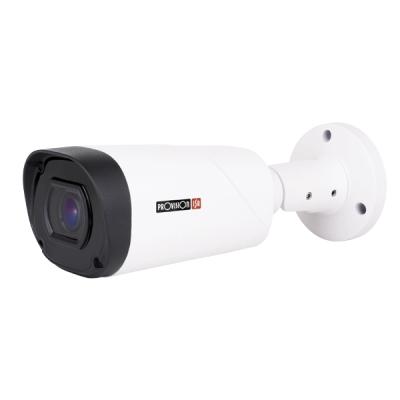 I4-250AEVF Venkovní AHD kamera 5MPx bullet, IR přísvit, HD Eco