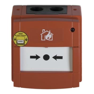 DMN-700-E Konvenční tlačítkový hlásič venkovní