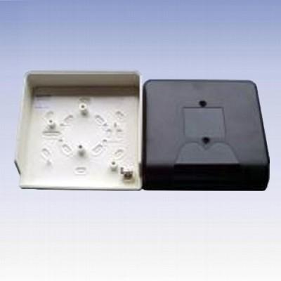 M-200-SMB Montážní krabička pro adresné moduly