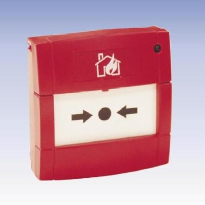 RP-08-FG Analogový tlačítkový hlásič s izolátorem bez krabice