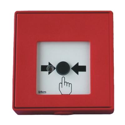 MHA-903-R Tlačítkový hlásič bez aretace, spínací s LED signalizací - červený