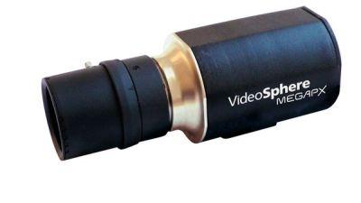NTC-MPX-HD720 IP kamera 1MPx box s volitelným objektivem