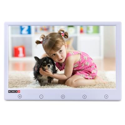 """PR-TFT9HD-W Barevný LCD monitor 9"""", 2x AV, bílý"""