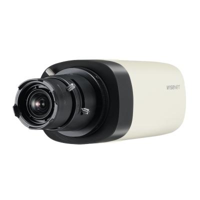 QNB-6000 IP kamera 2MPx box WiseNet Q