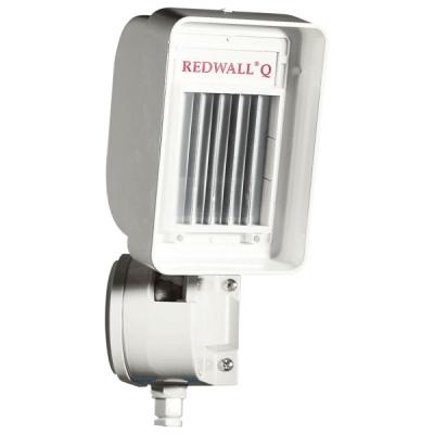 REDWALL-100Q Vnější infradetektor, dosah 100 x 3m