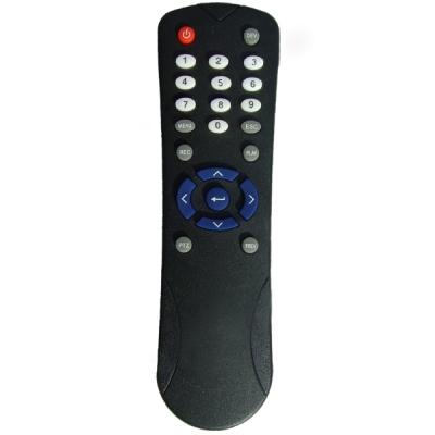 Remote Control Dálkový ovladač pro DS-72xxHI-SL