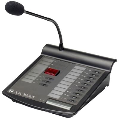 RM-300X Certifikovaná mikrofonní stanice digitálního systému