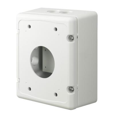 SBP-300NB Montážní box na stěnu pro PTZ kamery Samsung, IP66, slonová kost