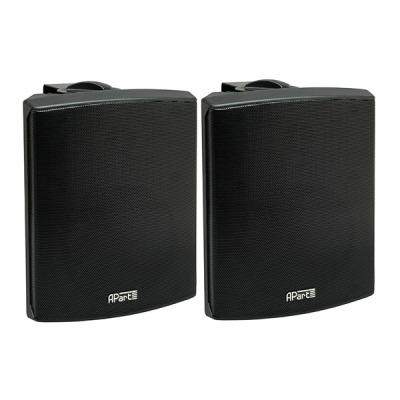 SDQ5PIR-BL Dvoupásmová sada 2 aktivních reproboxů 2x30W, černé