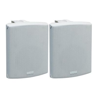 SDQ5PIR-W Dvoupásmová sada 2 aktivních reproboxů 2x30W, bílé