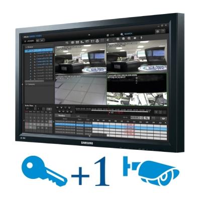 SSW-CH01L Rozšiřující SW licence pro záznam 1 kamery na server SSM-2.x