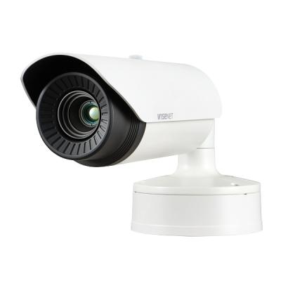 TNO-4050T Termovizní IP bullet kamera 640x480 s objektivem 35mm