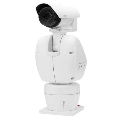 TNU-4041T Termovizní IP kamera na otočnou hlavici 640x480 s objektivem 19mm