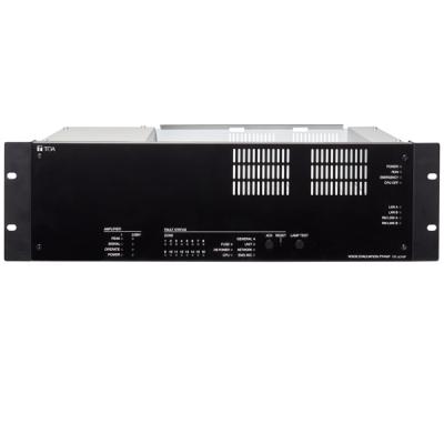VX-3016F Certifikovaná síťová digitální ústředna s výkonem až 500W