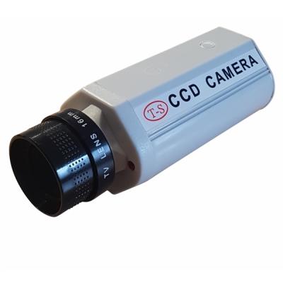 WCB-1193-M Maketa vnitřní box kamery s objektivem ... 20,- Kč / ks
