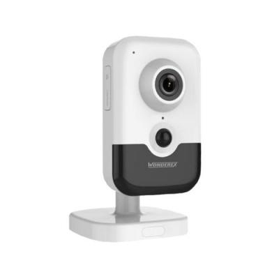 WNA-2455-WIW IP alarmová kamera 5MPx s WiFi přenosem, ONVIF, WDR