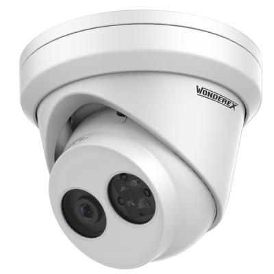 WND-2385-WI 4 Venkovní IP kamera 8MPx turret, 3-axis, IR přísvit, ONVIF, WDR