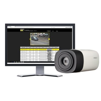 XNB-6005/FNP IP kamera 2MPx box WiseNet X, čtení RZ automobilů FF Group