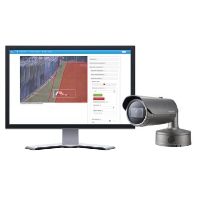 XNO-6080R/INT IP kamera 2MPx bullet WiseNet X, Intrusion Detection AI TECH